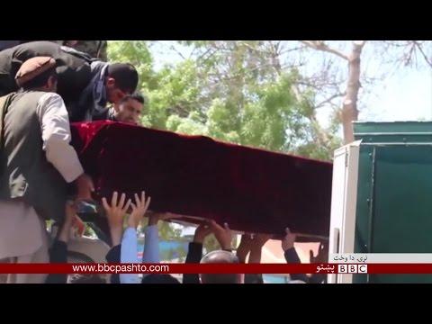 BBC Pashto TV, Naray Da Wakht: 23 April 2017