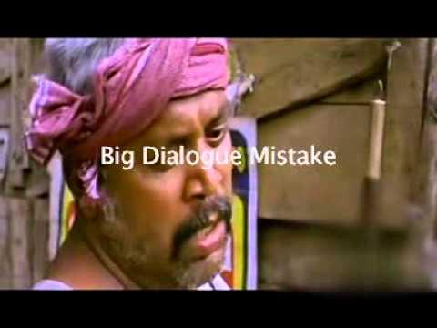 Kumki Dialogue Mistake