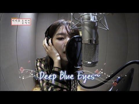 Red Velvet Seulgi Deep Blue Eyes Recording