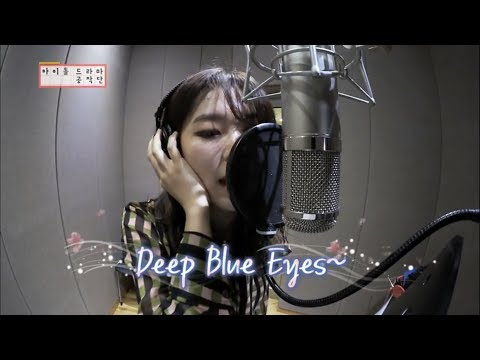 Red Velvet Seulgi Deep Blue Eyes Recording
