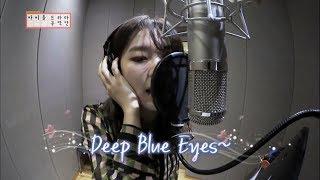 Download Video Red Velvet Seulgi Deep Blue Eyes Recording MP3 3GP MP4