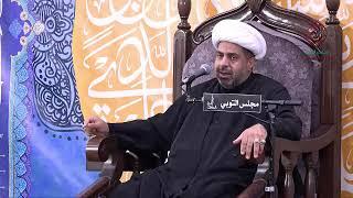 الشيخ محمد المشيقري - السيدة فاطمة الزهراء عليها السلام طاهرة مطهرة حوراء إنسية