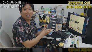 대전컴퓨터수리 및 판매 as전문 출장수리 컴퓨터렌탈을 …