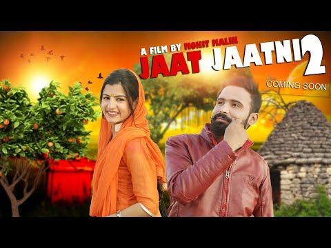 Jaat Jaatni 2 || जाट जाटनी 2 || New Haryanvi Song 2018 || Vikash Malik, Arju Dhillon