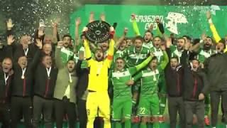 FC Torpedo Kutaisi Champion of Georgia Erovnuli Liga 2017