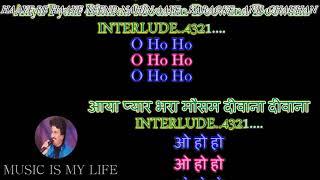 Haye Re Haye Neend Nahin Aaye - Karaoke With Scrolling Lyrics Eng.& हिंदी