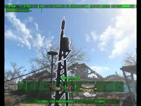 Fallout 4 Как протянуть провода