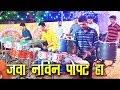 RootBux.com - Jay Ganesh Musical Group - Banjo Party In Mumbai 2018 - Musical Group Band India