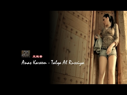 Anas Kareem / Talqa Al Russiya - 正能量