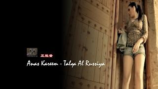 Anas Kareem / Talqa Al Russiya - 收到了俄羅斯