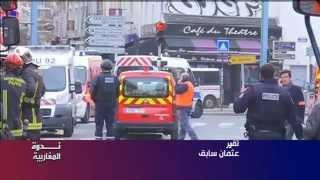 هجمات باريس تعيد إشكالية الاندماج في أوروبا إلى الواجهة