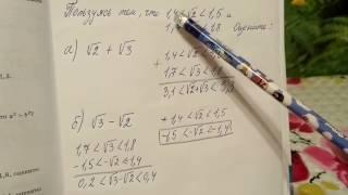 770 Сложение и вычитание числовых неравенств примеры