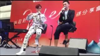 [HCI] 2016.10.08 張敬軒 Vibes 新碟發佈會 精華回顧!