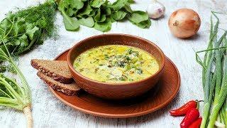 Зеленый борщ - Рецепты от Со Вкусом