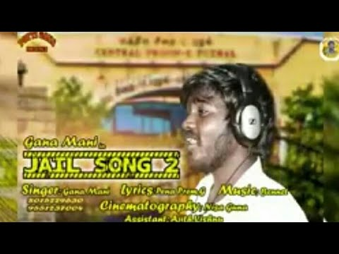 Potti Gana Mani||new Jail Song_2#RASTA Creation