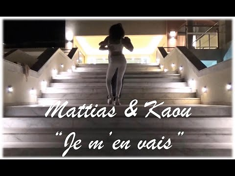 Kizomba improvisation Je m'en vais DJ Radikal by Mattias & Kaou