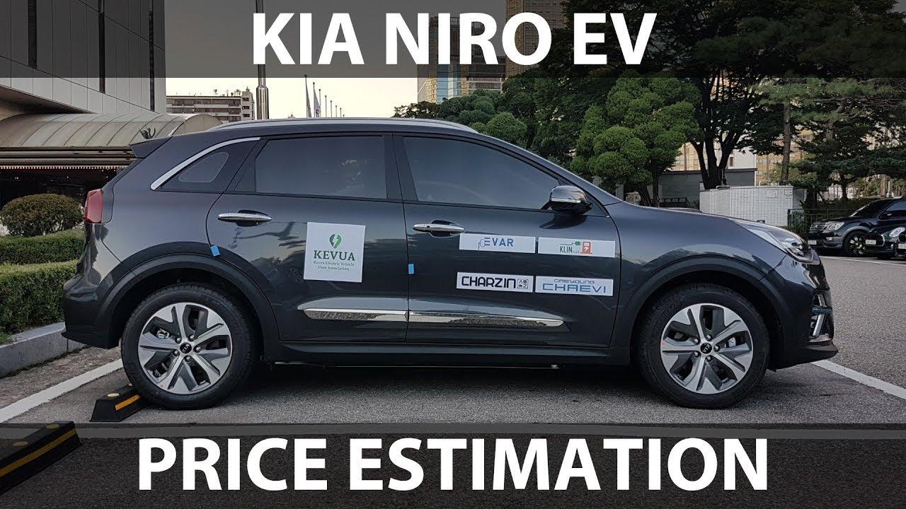 Kia Niro Ev Estimated Price Youtube