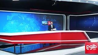 TOLOnews 6pm News 25 December 2015