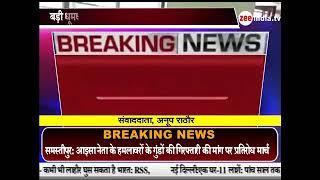 Akhilesh yadav birthday in mitauli kheri Sunil Kumar bhargav lala