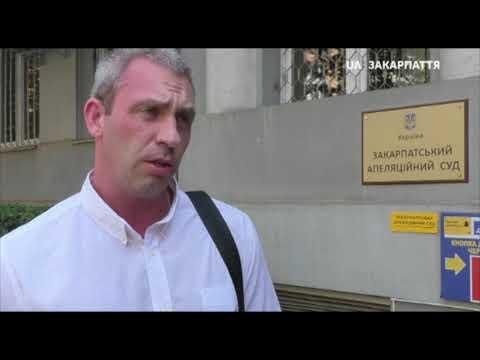 Іванну Кострабу випустили під домашній арешт