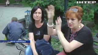 видео кредит в ивано-франковске
