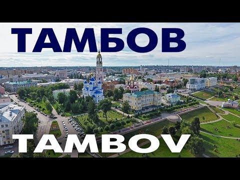 Tambov - city center aerial discovery view