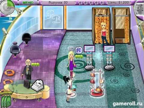 Игра Модный бутик 2 - Эксклюзив