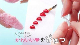 ゆめかわネイル♡可愛いをぎゅっと詰め込んだ「萌え断パフェネイル」 thumbnail