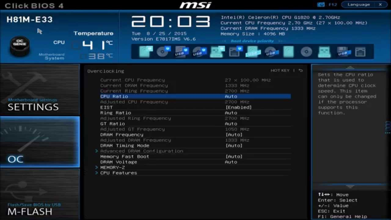 MSI H81M-P33 V2 INTEL EXTREME TUNING DRIVER FOR PC