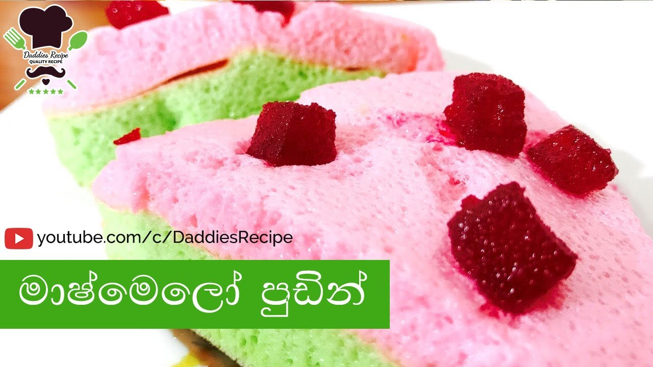 Marshmallow pudding recipe in sinhala marshmallow pudding recipe in sinhala forumfinder Gallery