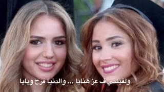 موسيقي أغنية وحياة قلبي وأفراحه مع الكلمات عزف وتوزيع هاني غالي