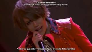 A9 - GEMINI (Live ALICE IN WONDEЯLAND 2017.08.26) Lyrics (Sub Español, English, Romaji)