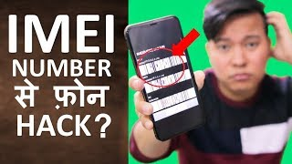 IMEI Number on Mobile Phone : Everything You Need to Know ??