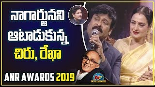 Nagarjuna And Rekha Funny Answers At ANR National Awards 2019 | NTV Entertainment