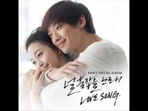 RAIN - LOVE SONG [FULL MP3 / DOWNLOAD]