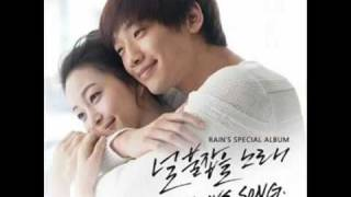 RAIN - LOVE SONG [FULL MP3 / DOWNLOAD]