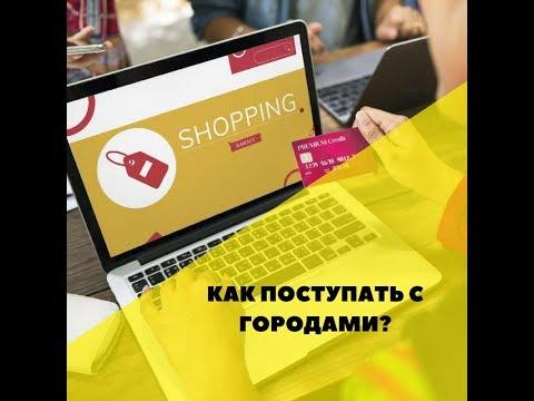 Реклама интернет магазина видео контекстная реклама по ратации