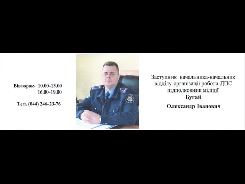 Ответ Бугая из Киев-свята!из YouTube · Длительность: 5 мин21 с  · Просмотры: более 1.000 · отправлено: 26-12-2015 · кем отправлено: Gormon Control