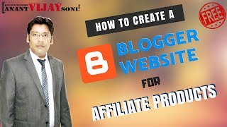 How to Create Blogger Website for Affiliate Products - Blogger Hindi Tutorial