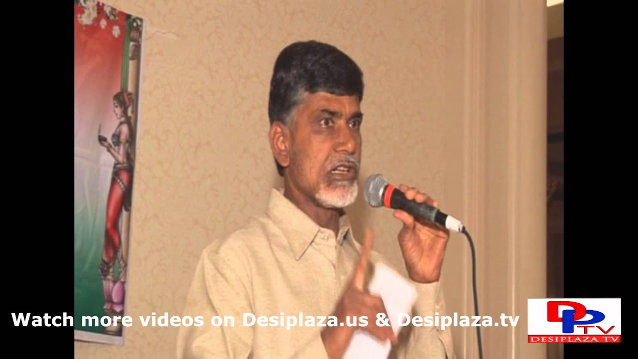 Part 9. Mr.Chandrababu Naidu's visit to Dallas in the year 2007.