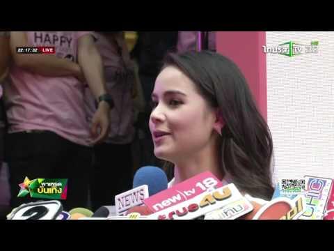ดาราสาวเปลือยกายถ่ายแบบการกุศล | 26-12-58 | พาเหรดบันเทิง | ThairathTV