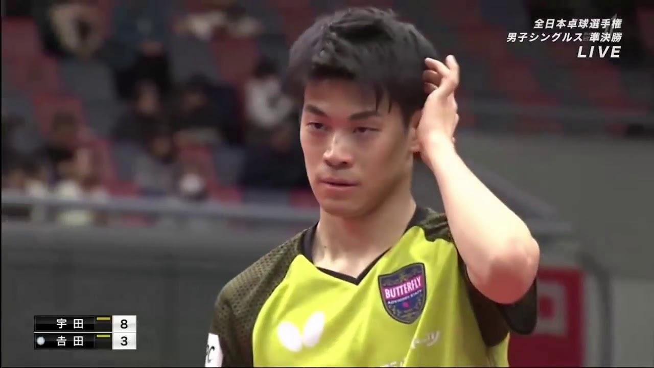 Download 2020 All Japan Table Tennis Championships   Men's Single   YOSHIDA Masaki   VS. UDA Yukiya