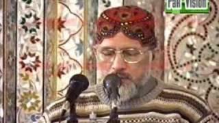 Allah Say Madad Mangnay kay Panch Tareeqay