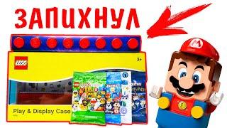 ПЫТАЮСЬ ЗАПИХНУТЬ все Минифигурки в Систему хранения LEGO оригинал