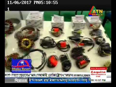 Business In Bangladesh at ATN BANGLA (06-11- 2017), Eps = 67