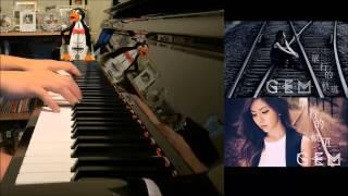 G.E.M. 鄧紫棋 - 單行的軌道 (Advanced 鋼琴 Piano Cover)