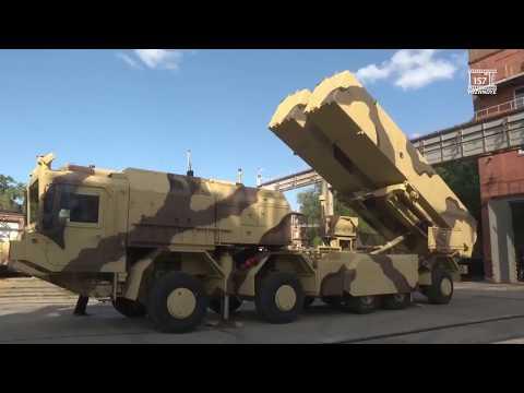 Grom 2 Tactical  Ballistic Missile System Of Ukraine