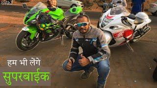 Hum bhi lenge Superbike    Puri To Konark Ride    Tabhahi Vlog  ????