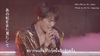 Cover images [TH Sub] Your Love - Jaejoong Live