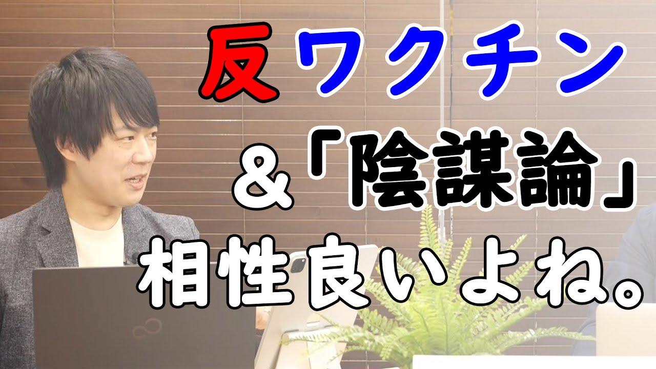 """ネットに蔓延る""""限界系""""の皆さんの特徴をご紹介します。(KAZUYA調べ) KAZUYA CHANNEL GX 2"""